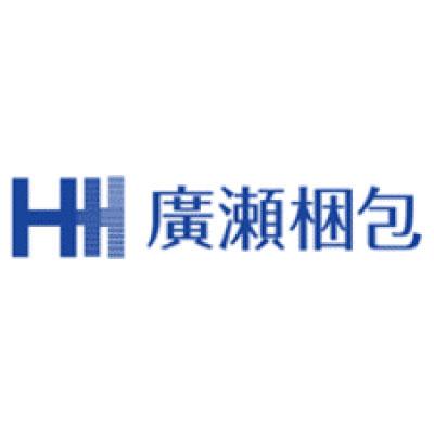 廣瀬梱包運輸株式会社