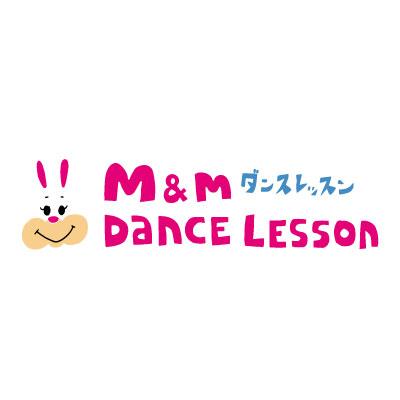M&mダンスレッスン